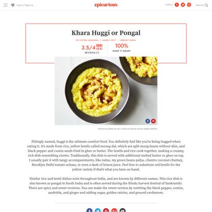 Khara Huggi or Pongal (Khichdi)