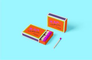 match-box.png