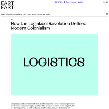 How the Logistical Revolution Defined Modern Colonialism