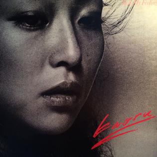 Kaoru – Just My Feeling