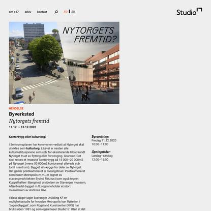 Nytorgets fremtid - Studio17