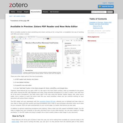 pdf reader preview [Zotero Documentation]