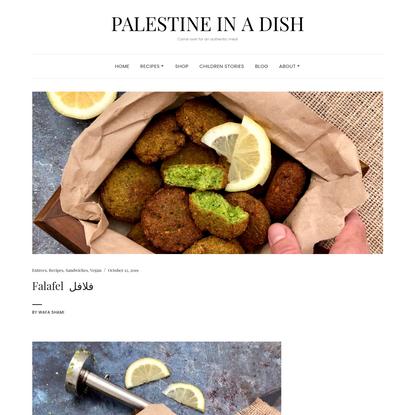 Falafel فلافل - Palestine in a Dish