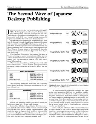 2ndwave.pdf