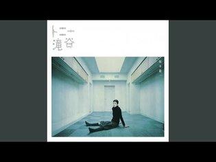 """Ryuichi Sakamoto, """"DNA (Intro)"""""""