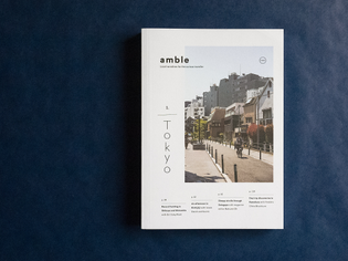 Amble — Print