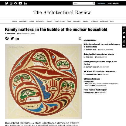 Family matters: in the bubble of the nuclear household - Architectural Review