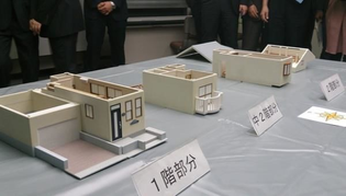 Hong Kong's Police Force Uses 3D Printing to Replicate Crime Scenes