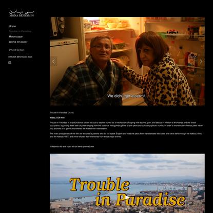 Trouble in Paradise — Mona Benyamin