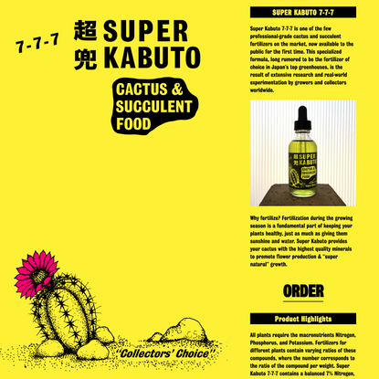Super Kabuto 7-7-7, by the Cactus Store