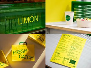 friday_likes_limon.jpg