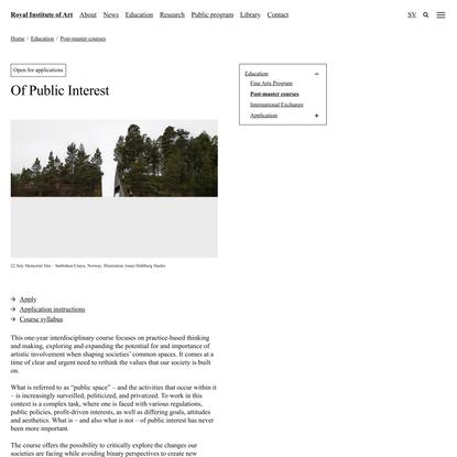 Of Public Interest – Royal Institute of Art