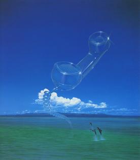 Ikuo Takeda, 1984