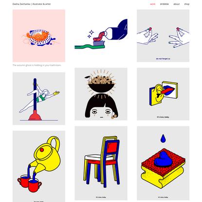 DASHAZA – illustrator and artist