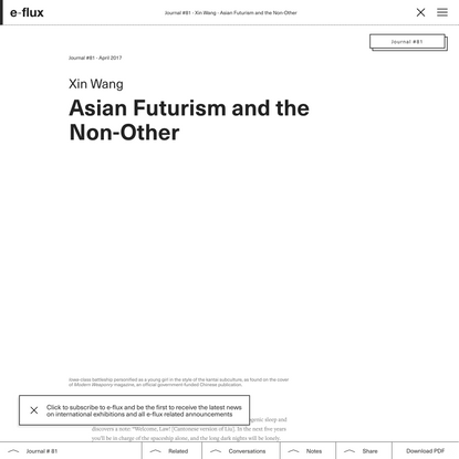 Asian Futurism and the Non-Other