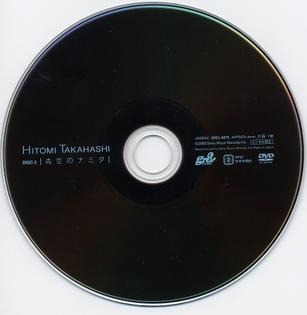 633-cd2.jpg