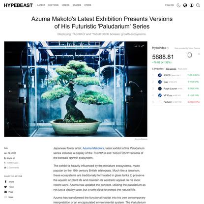 Azuma Makoto's Latest Exhibition Presents Versions of His Futuristic 'Paludarium' Series