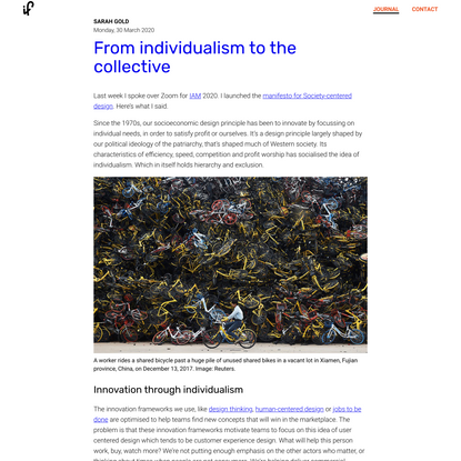 From individualism to the collective by Sarah Gold