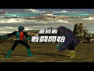 Kamen Rider Ichigo - PSX (PS1) Gameplay