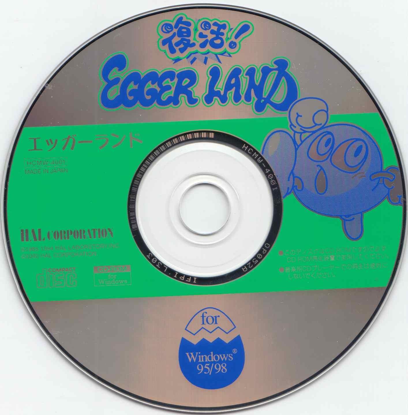 eggerland-scan1.jpg