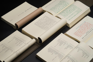 The Appreciation of Poems in Tang and Song Dynasty (designed by Yanrong Pan / T-Change Design Studio, 2019)