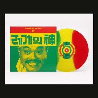 Album designed by Jaemin Lee