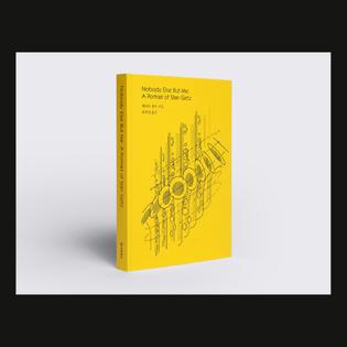 Book designed by Jaemin Lee