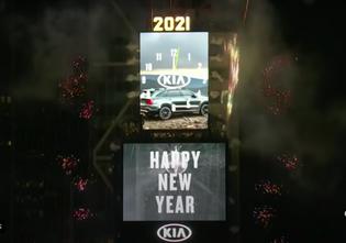 screen-shot-2021-03-20-at-8.44.51-pm.png