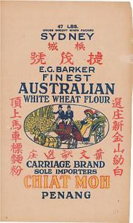 Australian export wheat flour (Chiat Moh)