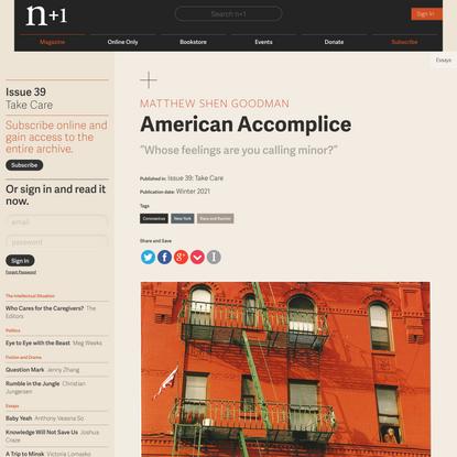 American Accomplice