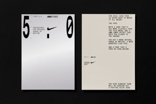 m35-nike-utility-technical-design-graphic-design-m35_casestudy_nikefree_seeding_5.jpg