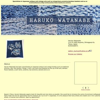 Japanese folk arts,boro,earthenware,lacquer,kanban,ikebana,obi,sakiori,shibori