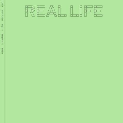Virtual Atrocities — Real Life