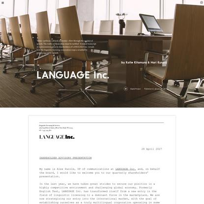 Triple Canopy – LANGUAGE Inc. by Katie Kitamura & Hari Kunzru