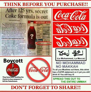 think before you purchase