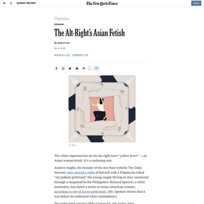 Opinion | The Alt-Right's Asian Fetish (Published 2018)