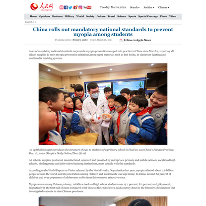 China rolls out mandatory national standards to prevent myopia among students - People's Daily Online