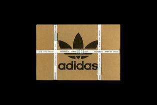 adidas_box2_good.jpg