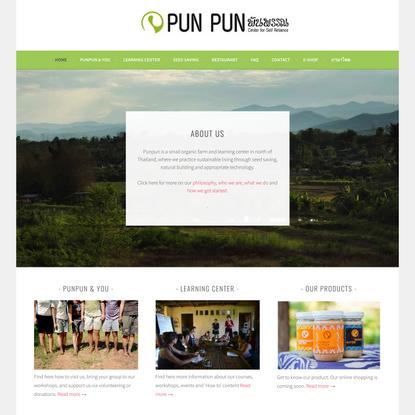 Pun Pun - Center for Self Reliance