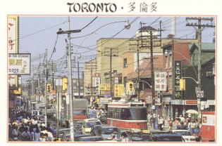 postcard-toronto-chinatown-dundas-w-crowds-clrv-streetcar-c1980.jpg