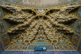 Shrine of Fatima Masumeh