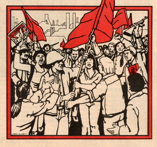 The New Communist Movement