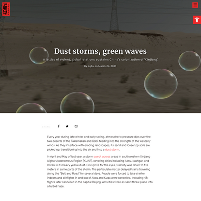 Dust storms, green waves - Lausan