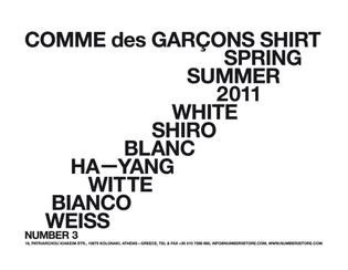 NUMBER 3: COMME des GARÇONS SHIRT S/S 2011
