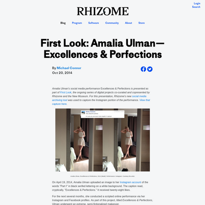 First Look: Amalia Ulman-Excellences & Perfections