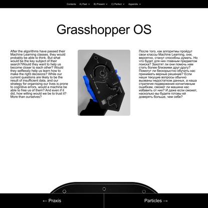 Grasshopper OS