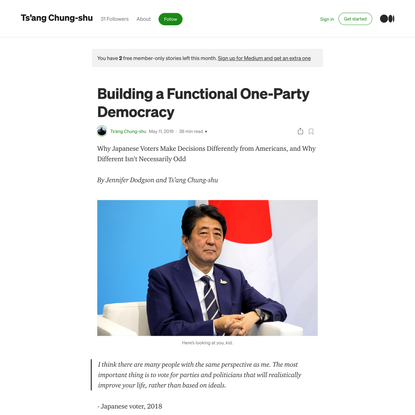 Building a Functional One-Party Democracy