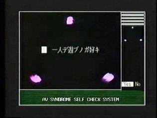 TV'S TV 054
