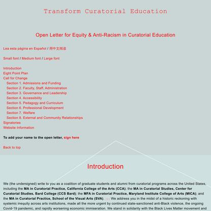 Transform Curatorial Education
