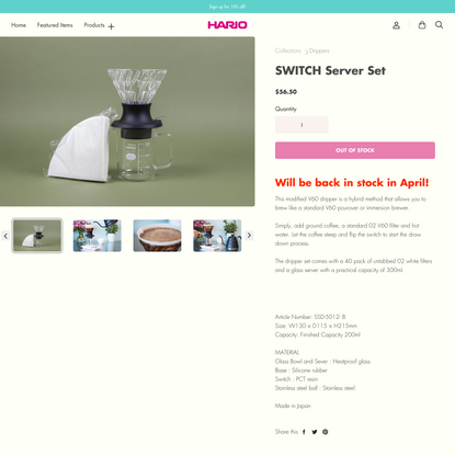 SWITCH Server Set — Hario USA